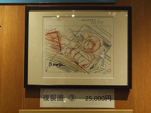 ガンダム展01 129