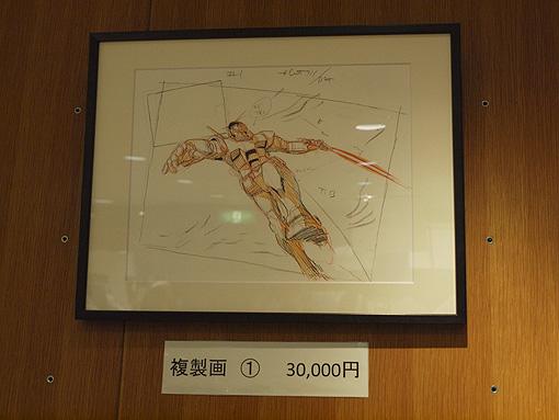 ガンダム展01 134