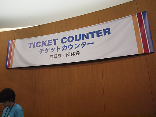 ガンダム展01 168