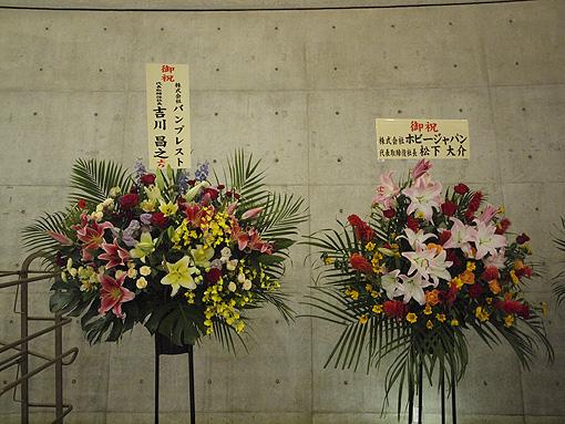 ガンダム展01 172