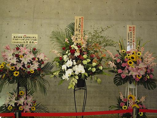 ガンダム展01 173