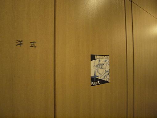 ガンダム展01 219