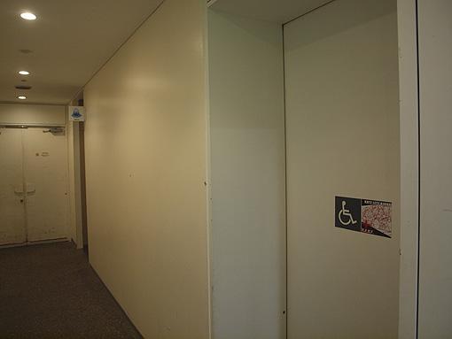 ガンダム展01 259