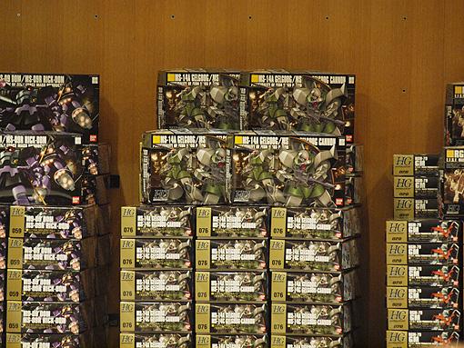 ガンダム展01 293