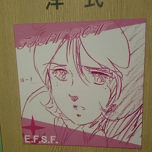 ガンダム展01 317