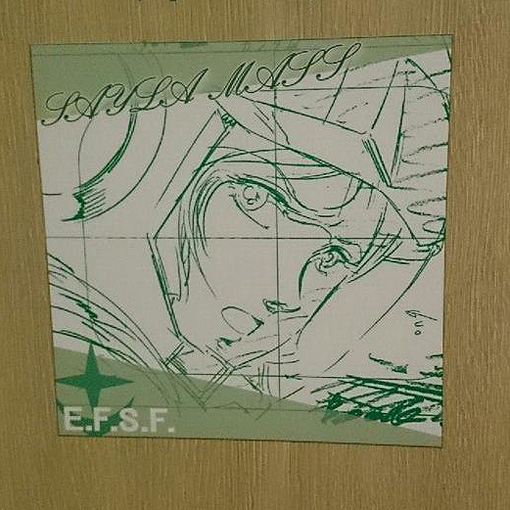 ガンダム展01 325