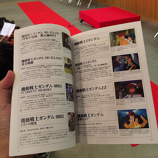 写真 2014-07-12 9 19 39