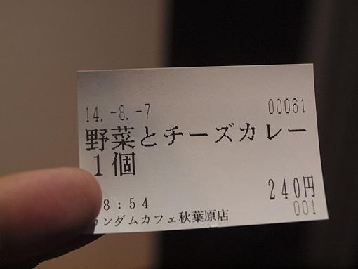 2-cfa725 05