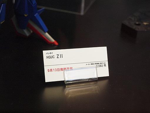 キャラホビ2014 127
