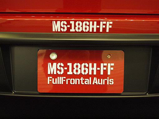 Full_Frontal_039.jpg