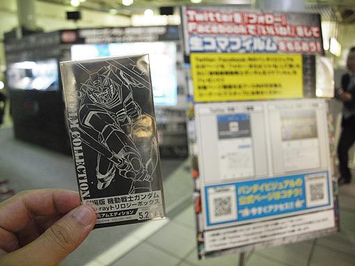 G35shinagawa_043.jpg