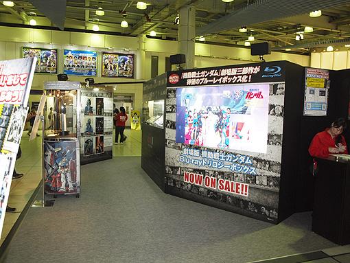G35shinagawa_046.jpg