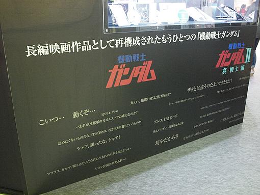 G35shinagawa_089.jpg