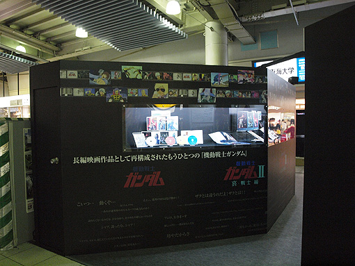 G35shinagawa_091.jpg