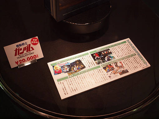 G35shinagawa_096.jpg