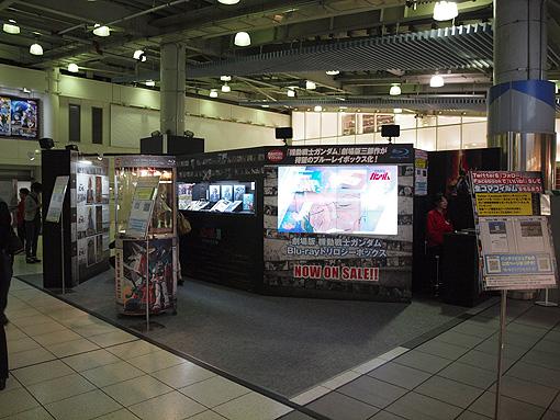 G35shinagawa_102.jpg