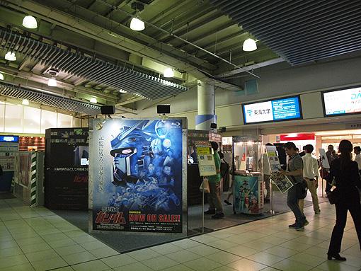 G35shinagawa_113.jpg