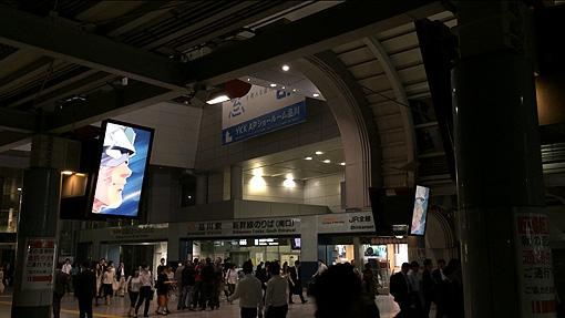 G35shinagawa_154.jpg