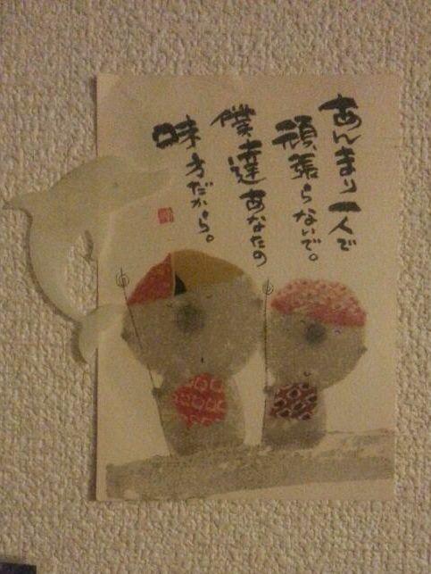 2014_02_24_00_39_56.jpg