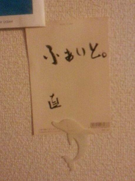 _2014_02_24_00_40_12.jpg