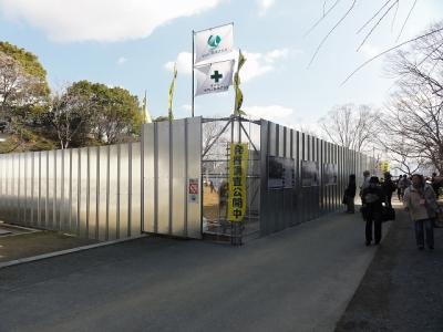 s-2014-03-07大阪城再発掘 004