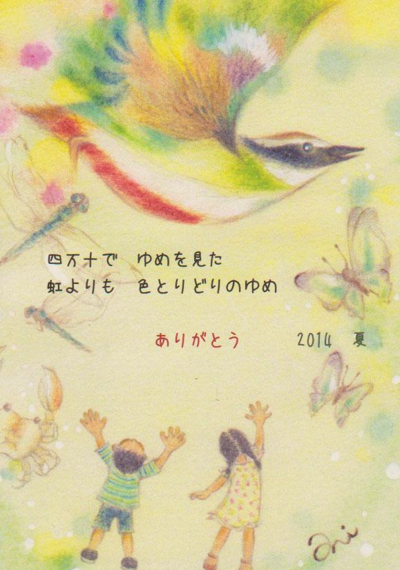 2014-09-11(18:49) : 未分類 ...