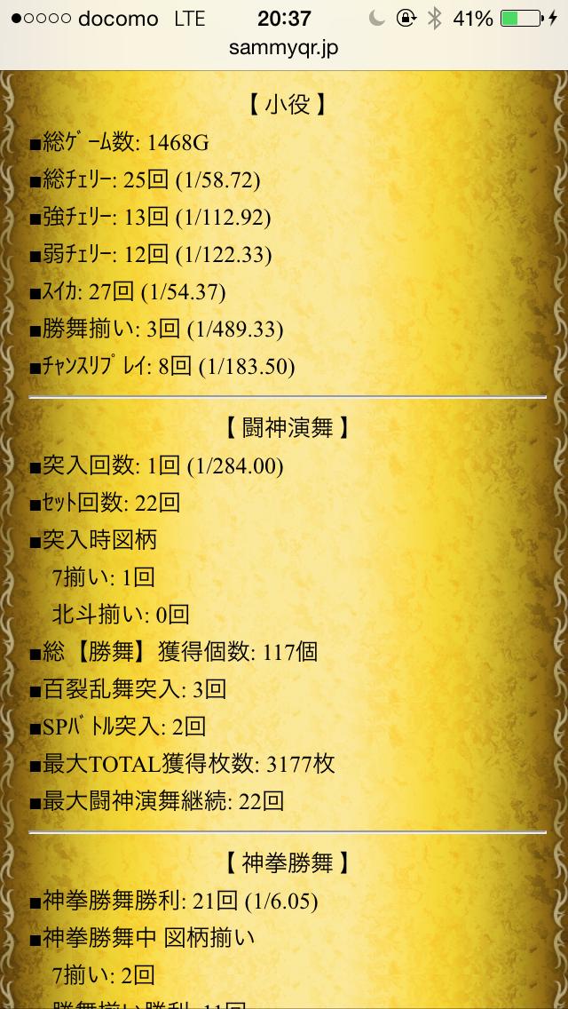 2014-05-20 20.37.10