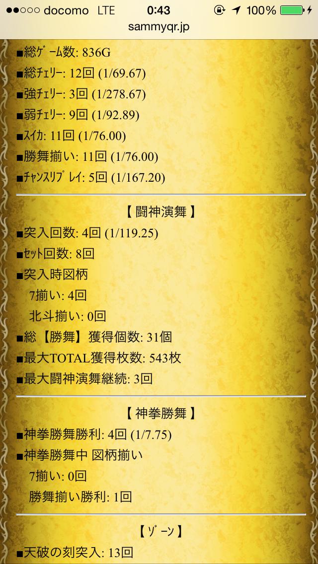 2014-05-25 00.43.17