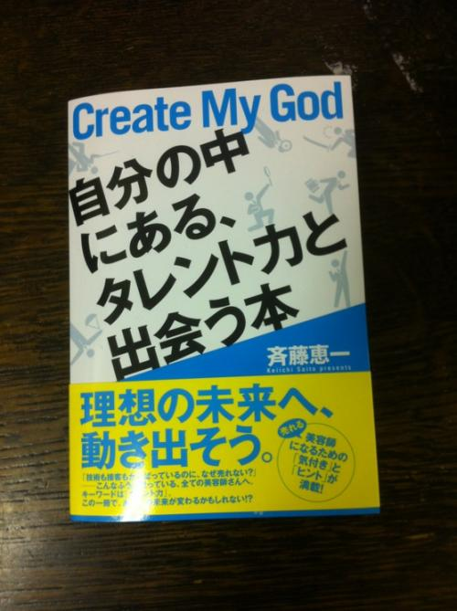 IMG_5636_convert_20140225234852.jpg