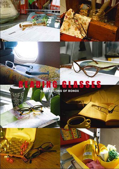 reading_glasses2.jpg