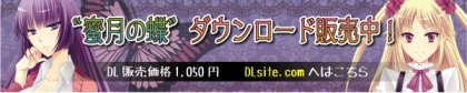 banner_honeydl.jpg