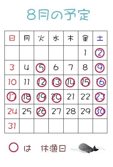 14nen8gatu.jpg