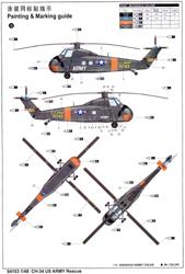H-34 (1s)