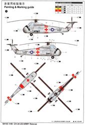 H-34 (2s)