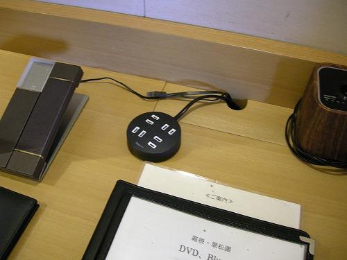 DSCN8804.jpg