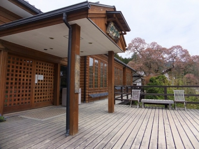 yatsugatake