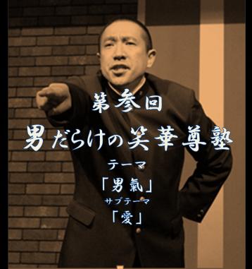 隨ャ3蝗樒塙縺繧峨¢_convert_20140504142336