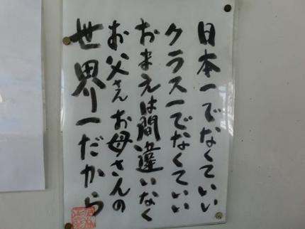 kiyosatoeki_convert_20140521142401.jpg