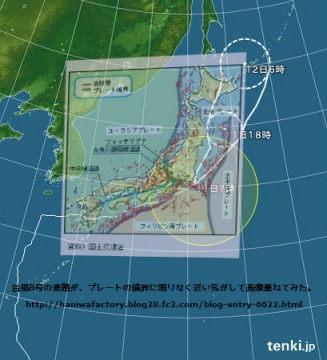 20140711_8thtyphoon.jpg