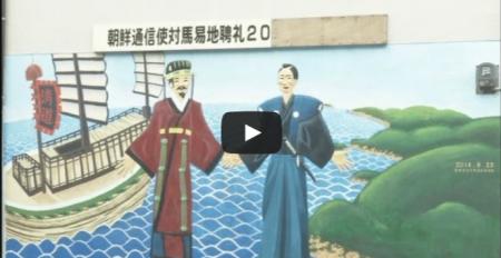 動画】 [嫌韓ちゃんねる ~日本の未来のために~