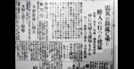 [嫌韓ちゃんねる ~日本の未来のために~ (1)