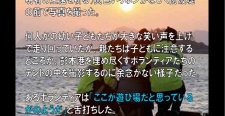 [嫌韓ちゃんねる ~日本の未来のために~