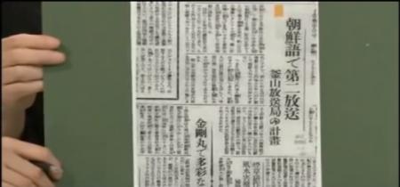 【動画】水間氏「ため息が出ますよ」泣き女韓国大統領必見!日韓併合の真実 [嫌韓ちゃんねる ~日本の未来のために~