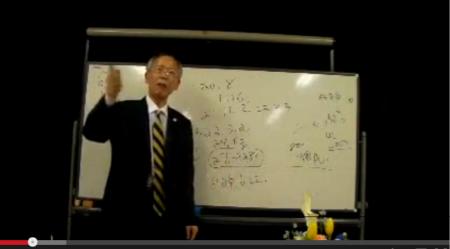【動画】村田春樹「日韓基本条約は不平等条約」こんな授業受けたかった [嫌韓ちゃんねる ~日本の未来のために~