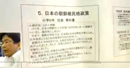 【必見動画】神戸市の役人は在日朝鮮人が大好き! [嫌韓ちゃんねる ~日本の未来のために~