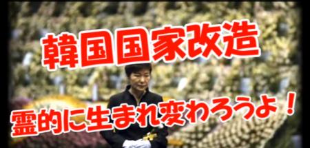 【動画】何故、韓国の常識が世界に通用しないのか? [嫌韓ちゃんねる ~日本の未来のために~