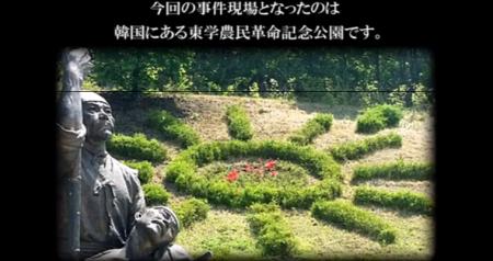 【動画】韓国自滅wついに自国内でも旭日旗デザイン排斥開始! [嫌韓ちゃんねる ~日本の未来のために~
