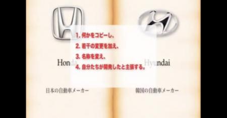 【動画】クズですな。日本人と韓国人は見た方が良い動画(日本語版) [嫌韓ちゃんねる ~日本の未来のために~