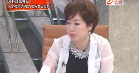 【動画】金慶珠「朝鮮人の犯罪でも占領下だから日本の責任」 [嫌韓ちゃんねる ~日本の未来のために~