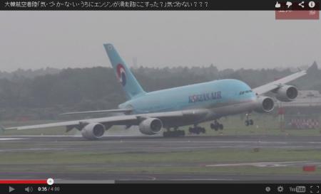 【動画】大韓航空着陸「気・づ・か・な・い・うちにエンジンが滑走路にこすった?」気づかない??? [嫌韓ちゃんねる ~日本の未来のために~